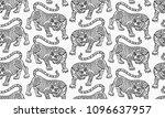 tibetan tiger seamless pattern  ... | Shutterstock .eps vector #1096637957