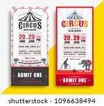 circus show tickets set with... | Shutterstock .eps vector #1096638494