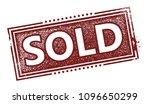 sold rubber stamp | Shutterstock .eps vector #1096650299