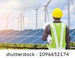 young business man engineer... | Shutterstock . vector #1096652174