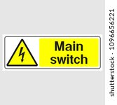 """plate  """"electricity main switch""""... 
