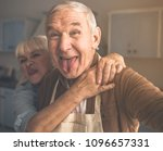 portrait of joyful senior... | Shutterstock . vector #1096657331