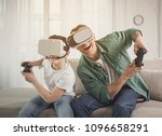 entertainment of the future.... | Shutterstock . vector #1096658291