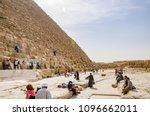 giza  cairo  egypt   april 2018.... | Shutterstock . vector #1096662011