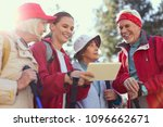 our geolocation. delighted... | Shutterstock . vector #1096662671