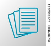 stack of paper icon. paper... | Shutterstock .eps vector #1096663181