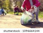 improving environment. kind eco ... | Shutterstock . vector #1096664144