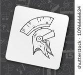 icon idea art bug face   Shutterstock .eps vector #1096666634