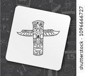 icon idea art bug face   Shutterstock .eps vector #1096666727