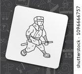 icon idea art bug face   Shutterstock .eps vector #1096666757