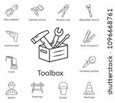 toolbox vector icon. simple... | Shutterstock .eps vector #1096668761