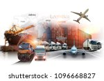 global business of container... | Shutterstock . vector #1096668827