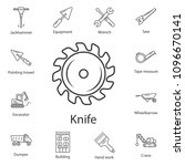 industrial saw icon. simple... | Shutterstock .eps vector #1096670141