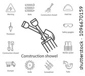 pitchfork and shovel icon.... | Shutterstock .eps vector #1096670159