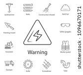 high voltage sign icon. simple... | Shutterstock .eps vector #1096670171