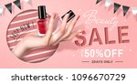 nail lacquer sale ads with a... | Shutterstock .eps vector #1096670729