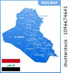 the detailed map of iraq with... | Shutterstock .eps vector #1096674641