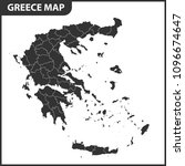 the detailed map of greece with ... | Shutterstock .eps vector #1096674647