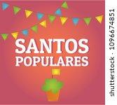 translation  popular saints.... | Shutterstock .eps vector #1096674851