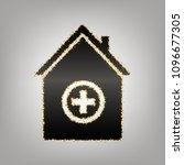 hospital sign illustration.... | Shutterstock .eps vector #1096677305