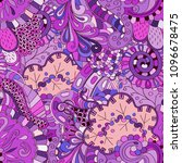tracery seamless pattern.... | Shutterstock .eps vector #1096678475