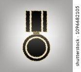 medal sign illustration. vector.... | Shutterstock .eps vector #1096682105