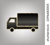 delivery sign illustration.... | Shutterstock .eps vector #1096683005