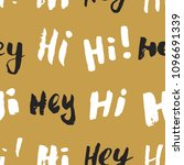 hi and hey lettering sign... | Shutterstock .eps vector #1096691339