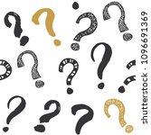 questions marks seamless... | Shutterstock .eps vector #1096691369
