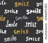 smile lettering seamless... | Shutterstock .eps vector #1096691381
