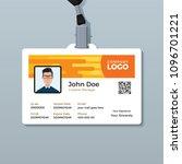 creative employee id card... | Shutterstock .eps vector #1096701221