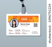 creative orange id card template | Shutterstock .eps vector #1096701224