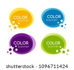 colorful circle banners with... | Shutterstock .eps vector #1096711424
