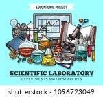 science laboratory sketch... | Shutterstock .eps vector #1096723049