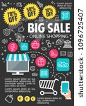 big sale online shopping poster ... | Shutterstock .eps vector #1096725407