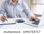 business accountant or banker ... | Shutterstock . vector #1096733717