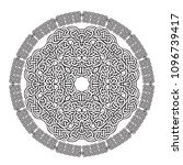intricate mandala made with...   Shutterstock .eps vector #1096739417