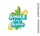 jungle logo design illustration ... | Shutterstock .eps vector #1096746101