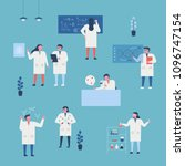scientists in the lab character.... | Shutterstock .eps vector #1096747154