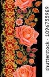 seamless pattern floral... | Shutterstock . vector #1096755989