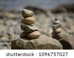 perfectly balanced stacked... | Shutterstock . vector #1096757027