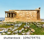 athens  greece 6 june 2017  the ... | Shutterstock . vector #1096759751