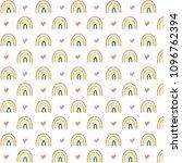 cute rainbow pattern | Shutterstock .eps vector #1096762394