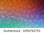 light green  red vector texture ...   Shutterstock .eps vector #1096762751