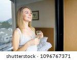 young pretty female person... | Shutterstock . vector #1096767371