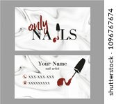 nail artist business card with... | Shutterstock .eps vector #1096767674