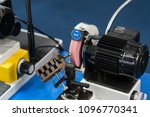 high precision carbide cutting... | Shutterstock . vector #1096770341