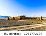 view on abonded caravansarai in ... | Shutterstock . vector #1096773179