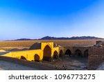 view on abonded caravansarai in ... | Shutterstock . vector #1096773275