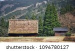 traditional house at japan   Shutterstock . vector #1096780127